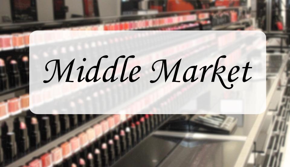 Middle Market: бренды о которых вы еще не слышали